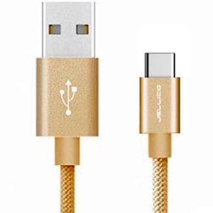 Καλώδιο Φόρτισης/Δεδομένων JELLICO TYPE C σε USB 1 μέτρο (χρυσό)